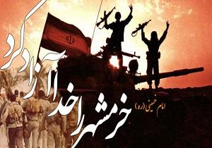 برگزاری بیش از 100 برنامه به مناسبت فرارسیدن سوم خرداد در اردبیل
