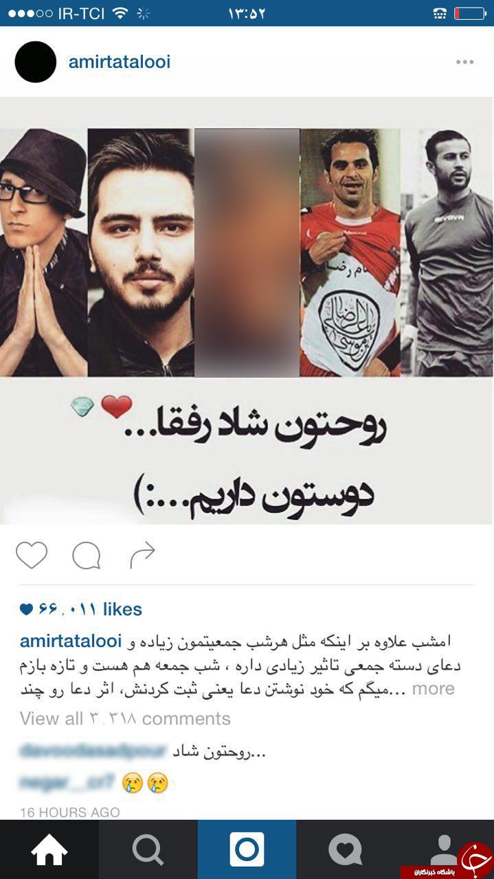 فوت مهرداد اولادی در اینستاگرام