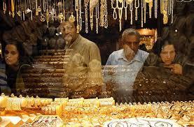 قیمت طلا وسکه بازار کرمان 30اردیبهشت ماه
