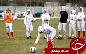 ایران حریفان خود را شناخت