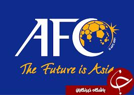 گزارش AFC به مناسبت سالگرد قهرمانی ایران