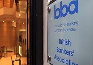 مقام بانکی انگلیس: کری هیچ سند ضمانتی درباره مبادله بانکی با ایران ارائه نکرد