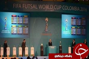 برنامه کامل رقابت های فوتسال جام جهانی کلمبیا/ ایران- اسپانیا،شروعی دشوار