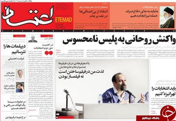از شلیک دو میلیارد دلاری آمریکا به برجام تا واکنش ظریف به دستبرد به دارایی های ایران