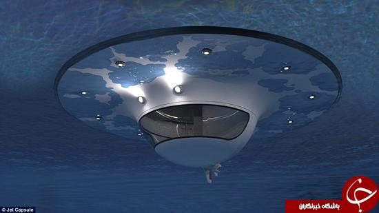 قایقها در آینده به این شکل درمیآیند + تصاویر
