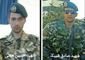 تشییع پیکر دو شهید مدافع حرم ارتش انجام شد