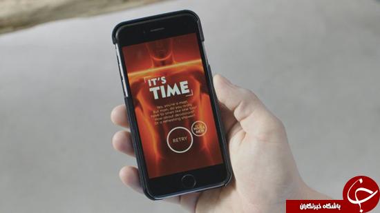 تشخیص بوی بد بدن با اپلیکیشن موبایل + تصاویر