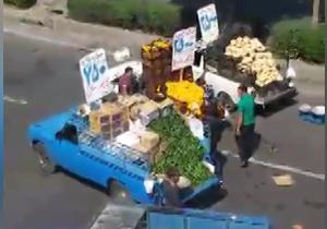 بلوار شهید بروجردی در محاصره میوه فروشان + فیلم