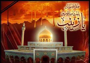 مروری بر سخنان حضرت زینب(س) در عاشورا/ این حسین(ع) است که در بیابان افتاده!