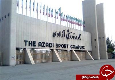 آزادی چهارمین ورزشگاه بزرگ دنیا!