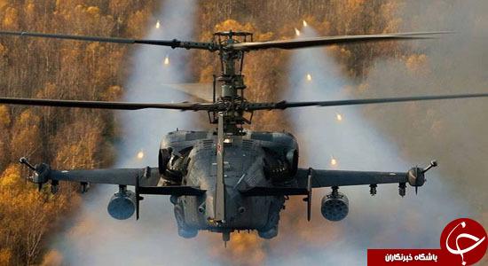 کروکودیل روس؛ شکارچی داعش در سوریه + تصاویر