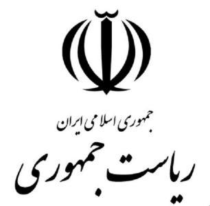 4426634 257 ماجرای خرید اوراق آمریکایی توسط یک کارگزار با پول نفت ایران