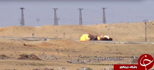 انهدام انتحاری داعش توسط موشک