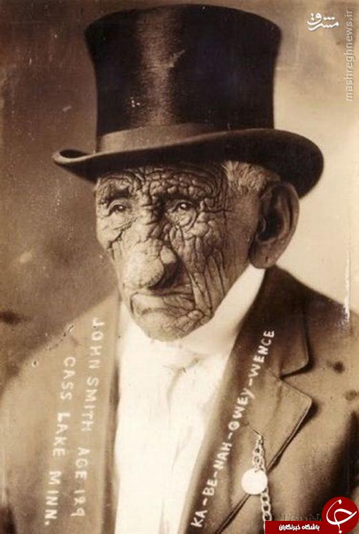 مردی که در سه قرن زندگی کرد +تصاویر