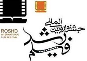 شناسایی استعدادهای فیلمسازی در بین دانشآموزان اردبیلی