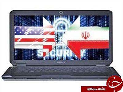 پوراعظم///  جاسوس سایبری در بانک مرکزی؛ کاش پدافند بود!