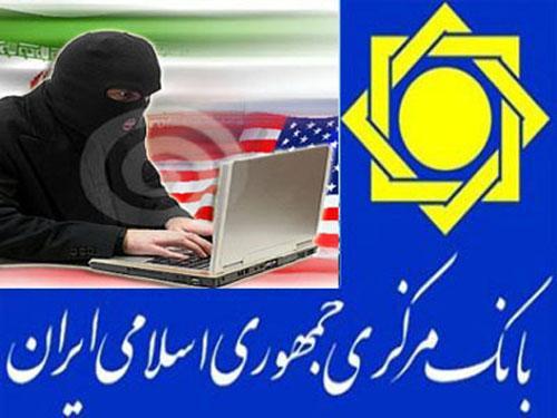 بمب سایبری در شبکه بانکی؛ پدافند کجایی؟+فیلم