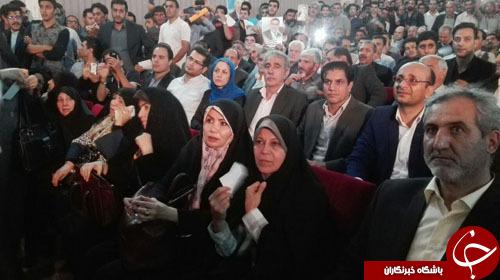 استقبال از فئزه هاشمی با شعارهای تند+تصاویر