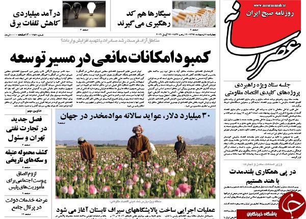 از دستور کار دو میلیارد دلاری تا فرش قرمز اعتدالیون برای احمدی نژاد!