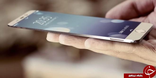 ایفون 7 اپل را به زمین می زند!