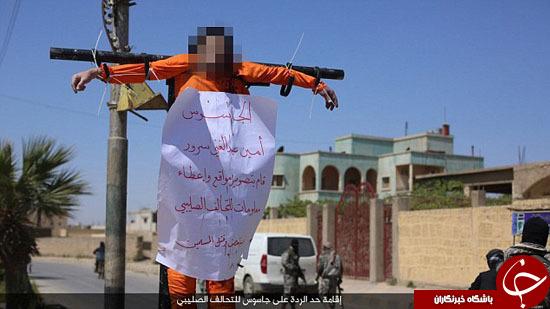 داعشیهای ملعون دو تبعه سوری را به صلیب کشیدند+تصاویر