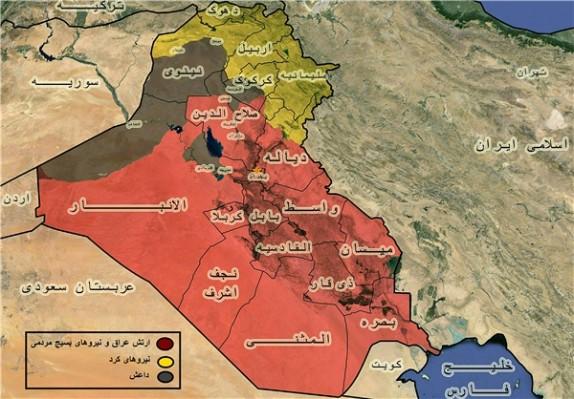 داعش چند درصد از تصرفات خود را در