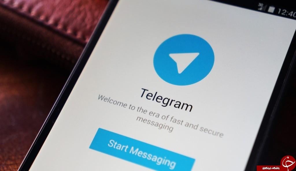 اگر کلیپ هایتان از تلگرام سیاه دانلود می شود کلیک کنید + آموزش