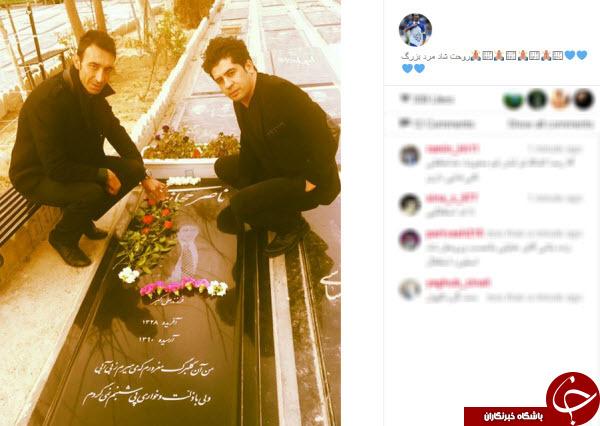 """یادبود """"ناصر حجازی"""" در اینستاگرام چهره ها +تصاویر"""