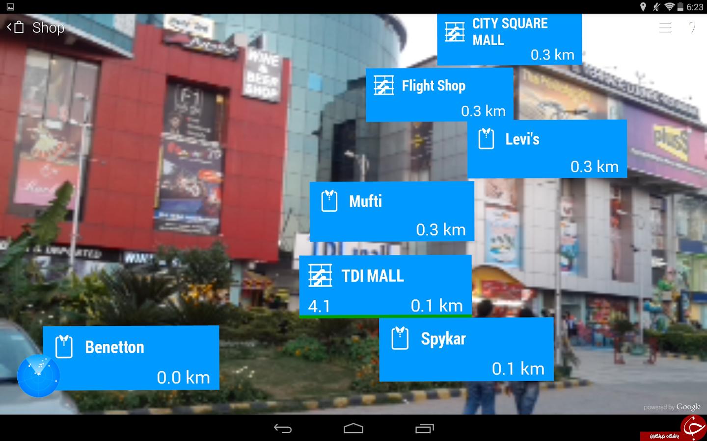با این نرم افزار دوربین گوشی خود را به عینک گوگل تبدیل کنید. +دانلود