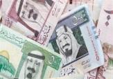 باشگاه خبرنگاران -بلومبرگ: کاهش چشمگیر ذخایر خالص ارزی عربستان