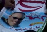باشگاه خبرنگاران - دیدار خانواده شهید مدافع حرم پس از یک سال انتظار  + فیلم
