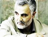 باشگاه خبرنگاران -رجز خوانی حاج قاسم برای اوباما + فیلم