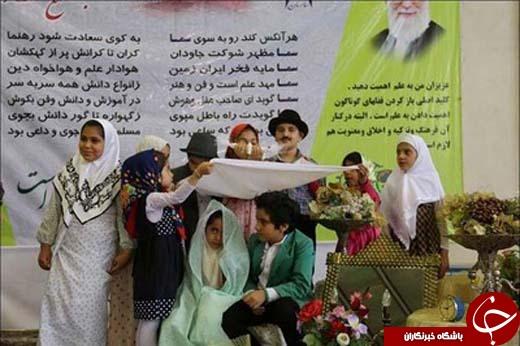 عقد دو دانشآموز دبستانی یزدی باحضور مسئولان! +تصاویر