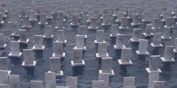 دریا گورستان پناهندگان سوری