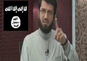 لاف در غریبی یک داعشی برای فتح ایران/ واکنش ها + فیلم