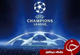 اسامی تیم منتخب لیگ قهرمانان اروپا اعلام شد/ تیم منتخب تحت سیطره لالیگا
