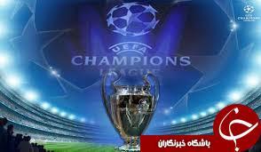تقویم فصل جدید لیگ قهرمانان اروپا اعلام شد/ کاردیف میزبان دیدار فینال