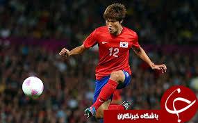 کره جنوبی به مصاف قهرمان اروپا می رود