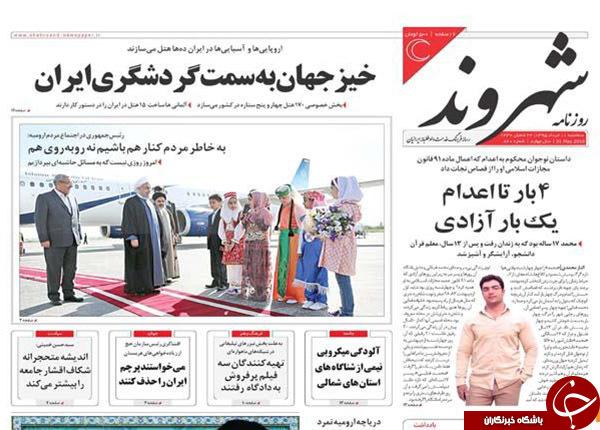 از اظهارنظر هاشمی درباره احتمال دیدار روحانی و اوباما تا پیروزی نادرخان!
