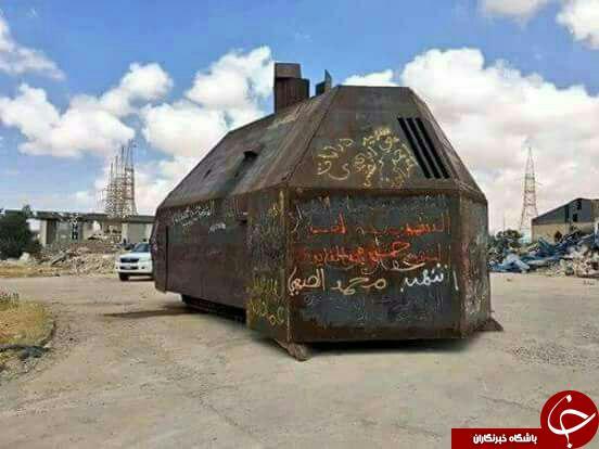 ماشین عجیب داعش با حفاظ آهنی + عکس