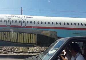 ماجرای هواپیمای مسافربری در جاده جاجرود! + فیلم و تصاویر