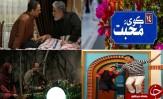 باشگاه خبرنگاران - پخش بیش از 15 برنامه رمضانی از شبکه دو / از بازگشت عمو پورنگ تا سریال نمایشی «برادر»