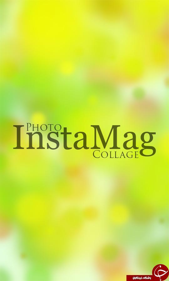تصویر خود را روی جلد مجله ها بگذارید + دانلود
