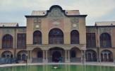 باشگاه خبرنگاران - عمارت مسعودیه را از بخش خصوصی تا 21 تیر ماه تحویل میگیریم