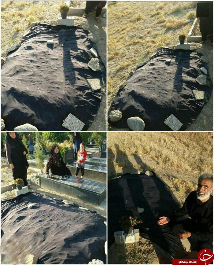 مزار مظلومانه یک مدافع حرم+عکس