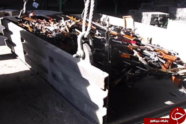 ذوب 550 اسلحه مرگبار در اسپانیا +تصاویر