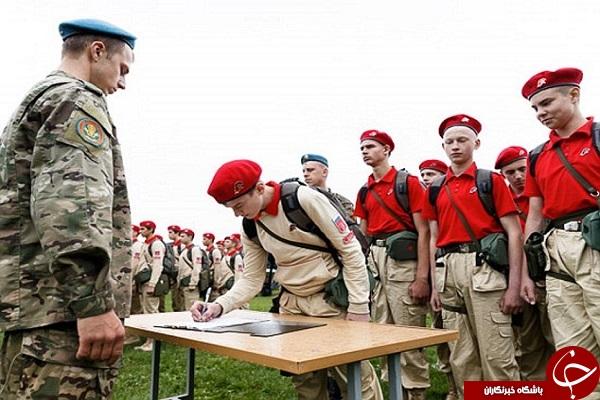 ارتش جوان پوتین +تصاویر