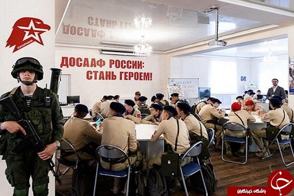 دختران روسی, عکس دخترهای روسی, عکس دخترهای خوشگل روسیه, دخترهای روسیه