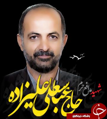 وداع شهید مدافع حرم، با فرزندانش + فیلم و عکس