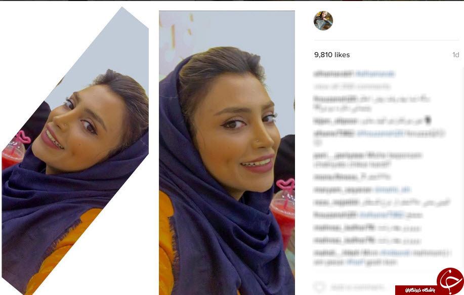الهام عرب